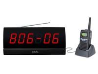 迅铃医护无线呼叫系统APE2900北京845
