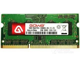 国惠2GB DDR3 1333