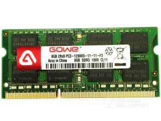 国惠8GB DDR3 1600