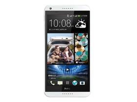 HTC Desire 816(816t/移动4G)