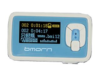 蓝晨BM-180(1GB)