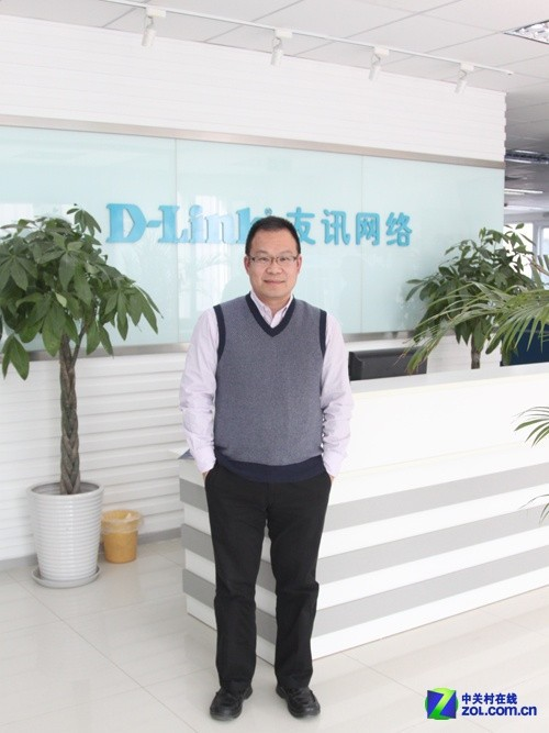 D-Link孔德锁:4S全网解决方案打造中小企业E网络