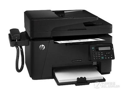 "HP M128fp    ""北京联创办公""(渠道批发)惠普激光打印一体机 原装* 行货保障 送货上门  免运费 含税带票 售后无忧 轻松打印."