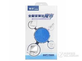 嘉速液晶屏专业清洁布(MB011)