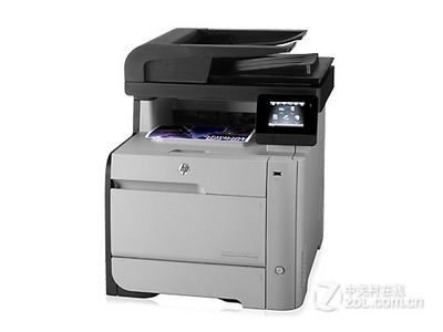 HP M476dw  惠普HPM476DW彩色激光一体机无线WIFI打印机双面打印机商用打印机