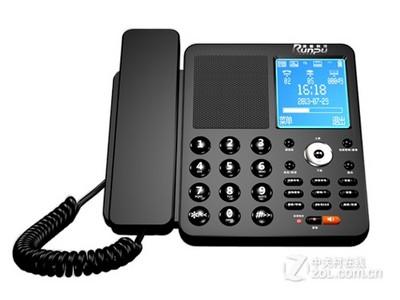 润普 润普新闻媒体专用300小时录音电话(RP-BOX300M XWPro)
