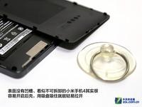 小米4(2GB RAM/移动4G)专业拆机2