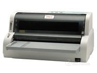 临沂办公总汇oki 5800打印机报价1199元