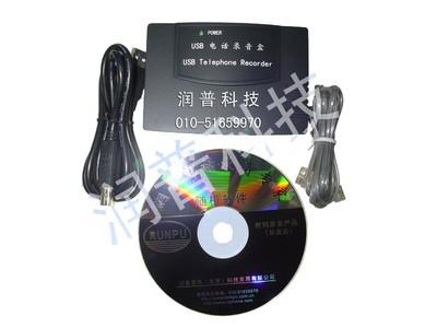 润普 RP-RL2000A+ (二路录音盒)