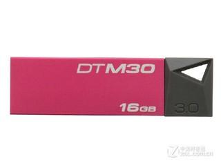 金士顿DataTraveler Mini 3.0(DTM30)(16GB)