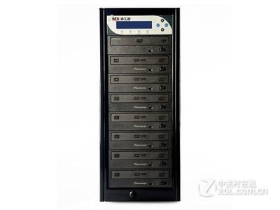 迪美视 联机型 BDRE110PRO (蓝光一托十联机加密型拷贝机)