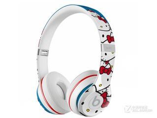 Beats Solo2.0 独奏者二代 Hello Kitty 40周年全球限量版