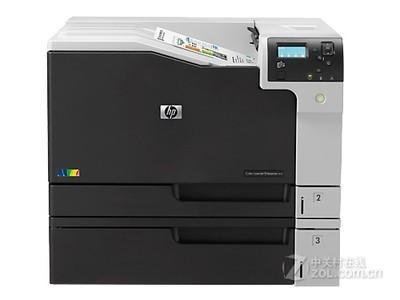 HP M750n           VIP 惠普专营店,  原装行货,售后联保,带票含税,货到付款,好礼赠送,先到先得!
