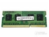 ThinkPad 4GB DDR3L 1600(0B47381)
