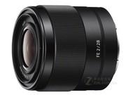 索尼 FE 28mm f/2.0(SEL28F20)特价促销中 精美礼品送不停,欢迎您的致电13940241640.徐经理