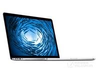 苹果MacBook Pro电脑(深空灰-128G 13.3英寸) 京东9358元(赠品)