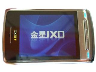 金星JXD205(2GB)