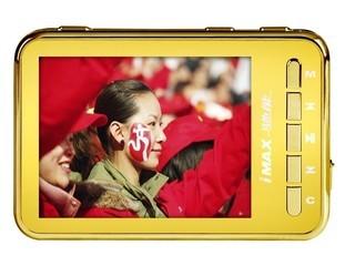 驰能Eyesee50(纯金纪念版)(2GB)
