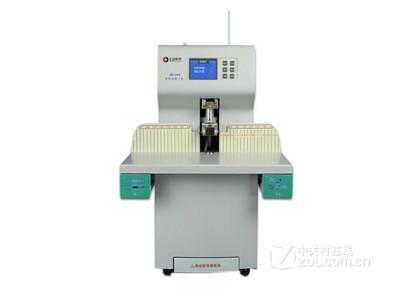 汇金 ZD-50A