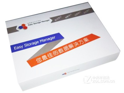 Easy Storage Manager