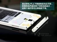 原点Yuandian II(联通4G)专业拆机4