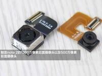 魅族魅蓝Note 2(双4G)专业拆机5