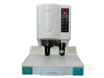金典 GD-70