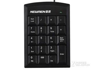 新贵掌中宝TK-020 mini数字小键盘