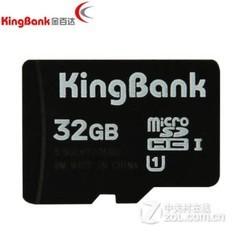 金百达TF(Micro SD)存储卡 Class10 ( 32G)