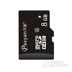 Paxyan Micro SD(TF)卡 Class6(8G)