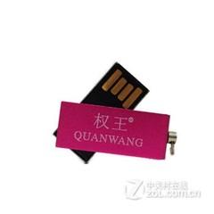 权王小精灵USB闪存盘-红色32G