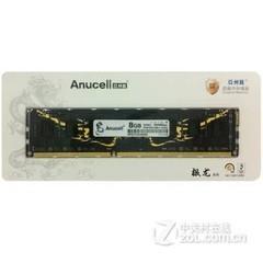 亚州龙8GB DDR3 1600台式机内存