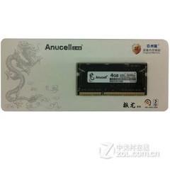 亚州龙4GB DDR3 1600笔记本内存