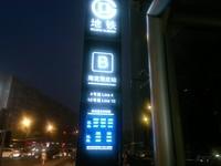诺基亚N8样张秀2