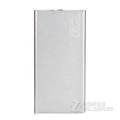 ineed 超薄移动电源大容量充电宝10000毫安-经典银