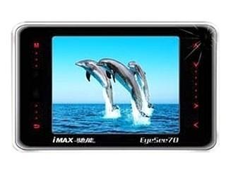 驰能Eyesee70(1GB)