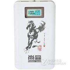 尚淼SM-PB08 13000mAh 移动电源-白色