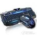 如意鸟炫光游戏键鼠套装(机械键盘+复仇者X6六键升级游鼠标)