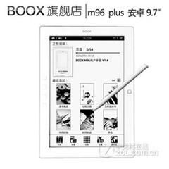 BOOX M96 PLUS 白色