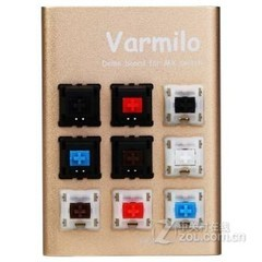 阿米洛(Varmilo)试轴器PK版