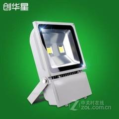 创华星LED投光灯 超值版10W+黄光