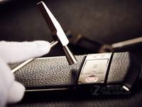 8848 钛金手机(全网通)专业拆机5