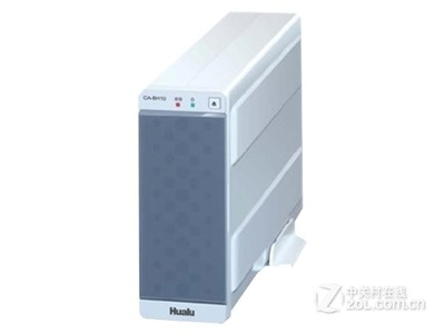 小型蓝光光盘库 华录CA-BH10  便携式光盘库 1.2TB