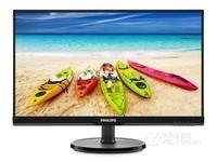 Philips/飞利浦 226v6qsb6 21.5英寸 IPS窄边框台式液晶显示器屏