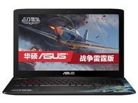 华硕A441UV7200电脑(I5+GT920 2G 白色 4G+500G硬盘 14英寸 i5) 京东3699元(满减)