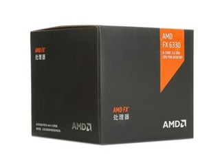 AMD FX-6330(盒装)