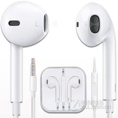 AIQAA M8 白色-苹果专用版