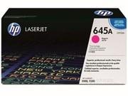 HP 645A(C9733A)办公耗材专营 签约VIP经销商全国货到付款,带票含税,免运费,送豪礼!
