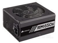 美商海盗船RM650X 台式主机电脑静音电源额定650W金牌全模组背线