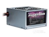 Huntkey/航嘉SUPER600N 电脑电源 主机箱台式机 额定500w节能
